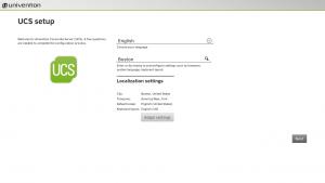 Basic settings of the UCS installation