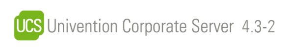 Univention Corporate Server Logo